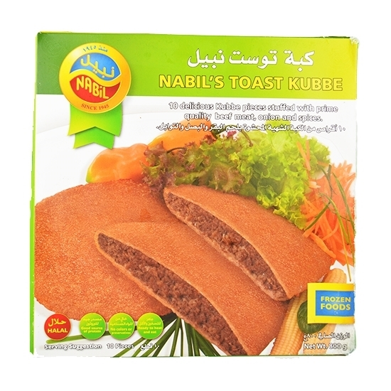 Picture of Nabil Kubbeh Toast Beef ( 12 Pieces * 800  GM )