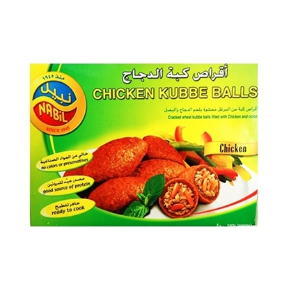 Picture of Nabil Kubbeh Burgul Chicken  ( 12 Pieces * 500  GM )