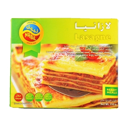 Picture of Nabil Lasagna ( 12 Pieces * 350  GM )