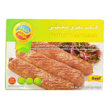Picture of Nabil Beef Kabab Stuffed  ( 12 Pieces * 480  GM )