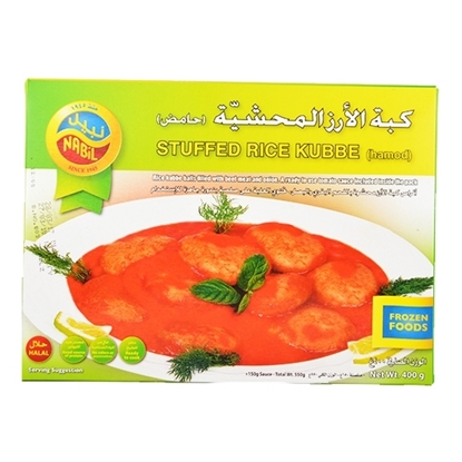 Picture of Nabil Kubbeh Rice Soure Stuffed ( 12 Pieces * 550  GM )