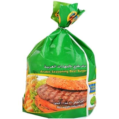 Picture of Nabil Beef Burger Arbic Spicy  ( 20 Pieces * 560  GM )