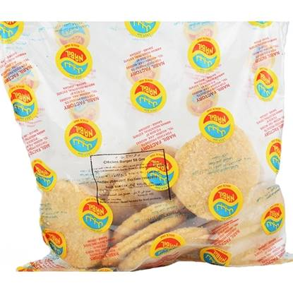 Picture of Nabil Chicken Burger Breaded One Piece 56 GM  ( 10 Pieces * 840  GM )