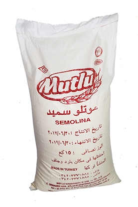 Picture of Mutlu Turkey Semolina Coarse No.3( 15.000 KG * 1 Pouch )