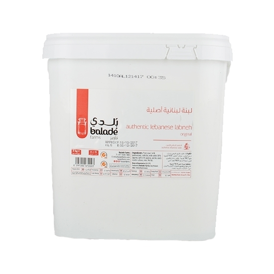 Picture of Balade Fresh Labneh Lebanese Original ( 1 Piece *  5 KG )