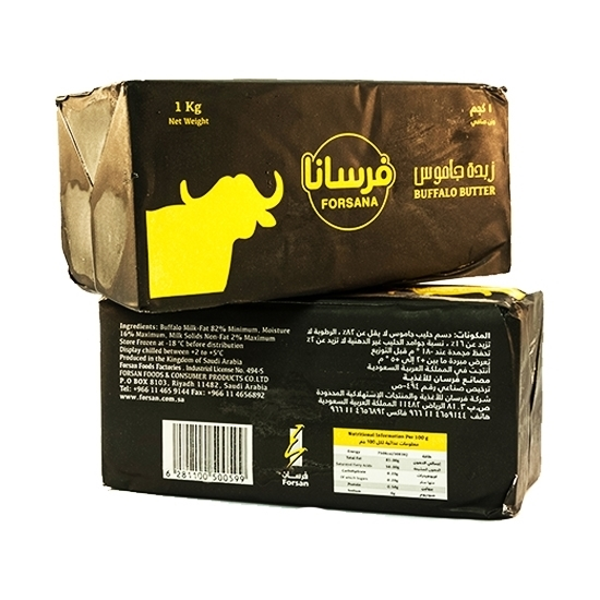Picture of Forsan Pure Milk Butter 82 % Fat   ( 12 Pieces *  1000 GM )