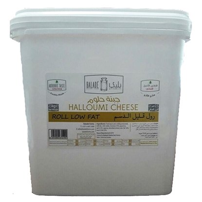 Picture of Balade Fresh Halloumi Roll Low Fat  ( 4 Pieces *  2500 GM )