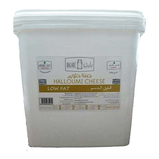 Picture of Balade Fresh Halloumi Low Fat  ( 4 Pieces *  2500 GM)