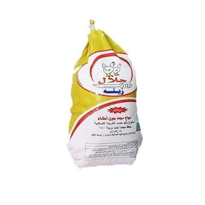 الصورة: Zeina Frozen Whole Chicken ( 1000 GM * 10 Pieces )