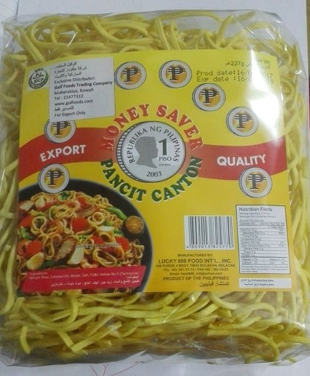 Picture of Money Saver Philipine Island Pancit Canton      ( 454 GM * 25 Pouch  )