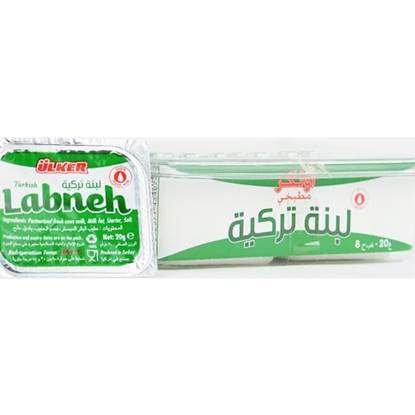 Picture of Labnah Portion Ulker - President  ( 240 Pieces * 20 GM )