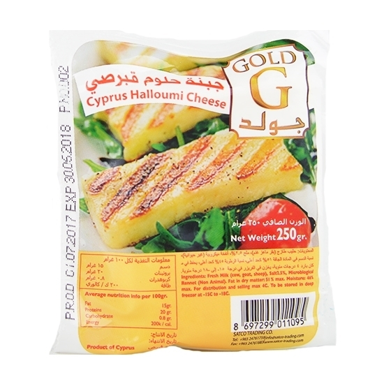 Picture of Gold Cheese Hallumi ( 40 Pieces *  250 GM )