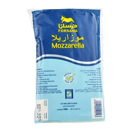 صورة جبنة موزاريلا قوالب   ( 1000 جم * 12 حبة )