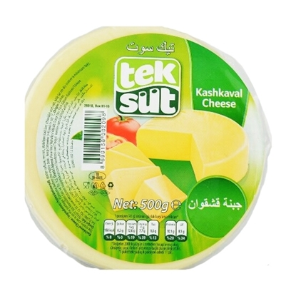 Picture of TekSut Cheese Kashkaval (Kasar )  ( 12 Pieces *  500 GM   )