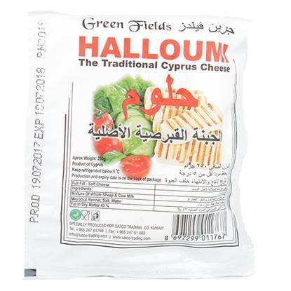 Picture of Green Fields Cheese Hallumi  ( 40 Pieces *  250 GM )