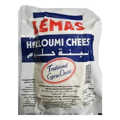 Picture of lemas Cheese Hallumi lemas ( 40 Pieces *  250 GM )