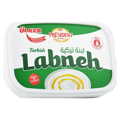 Picture of President Labnah Ulker ( 18 Pieces * 500 GM )