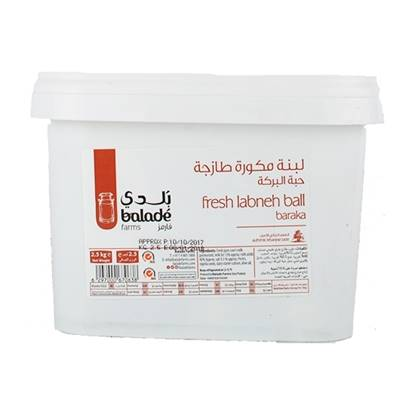 Picture of Balade Fresh Labneh Balls Baraka ( 4 Piece *  2500 GM )