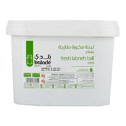 Picture of Balade Fresh Labneh Balls Mint ( 4 Piece *  2500 GM )