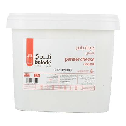 Picture of Balade Fresh Paneer ( 4 Pieces *  2500 GM )
