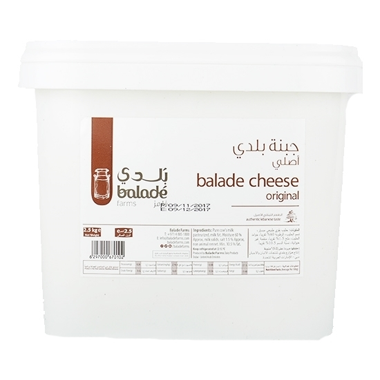 Picture of Balade Fresh Balade Cheese Full Fat  ( 4 Pieces *  2500 GM )