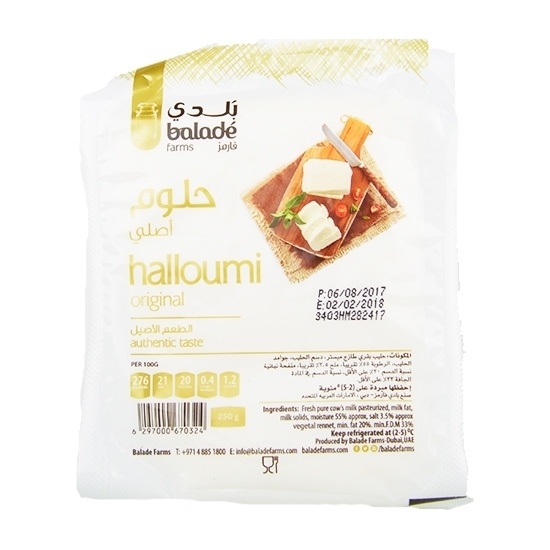 Picture of Balade Fresh Halloumi  ( 12 Piece *  250 GM )