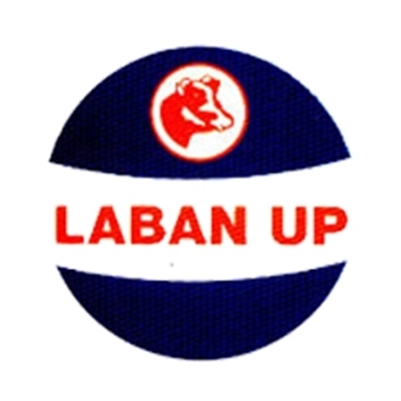 صورة للفئة Laban Up