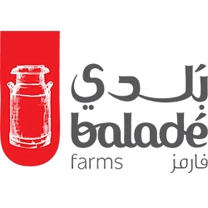 Picture for manufacturer Balade