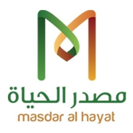 Picture for category Masdr Al Hayat