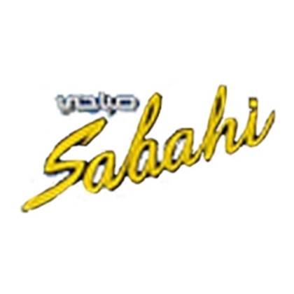Picture for manufacturer Sabahi