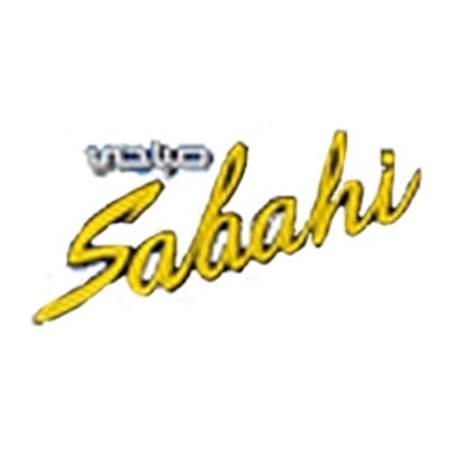 صورة للفئة Sabahi