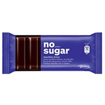 صورة للفئة لوح الشوكولاته المره مع قطع الكاكاو بدون سكر مضاف 30 جرام