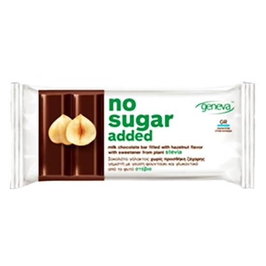 صورة لوح الشوكولاته المره بحشوة البندق بدون سكر مضاف 32 جرام