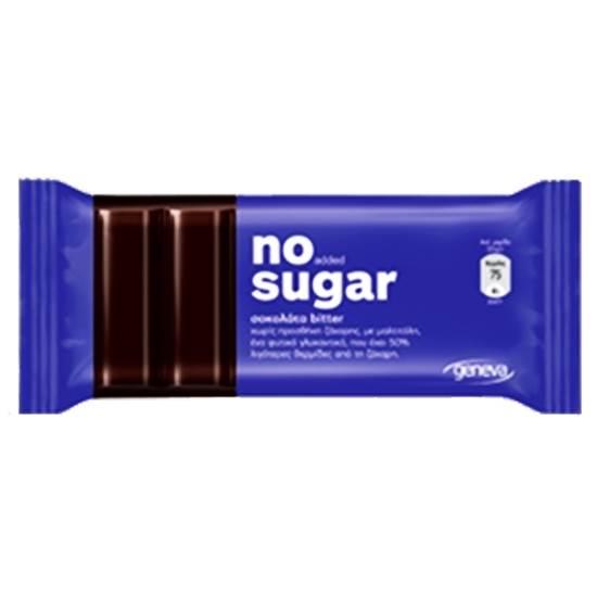 صورة لوح الشوكولاته المره مع قطع الكاكاو بدون سكر مضاف 30 جرام