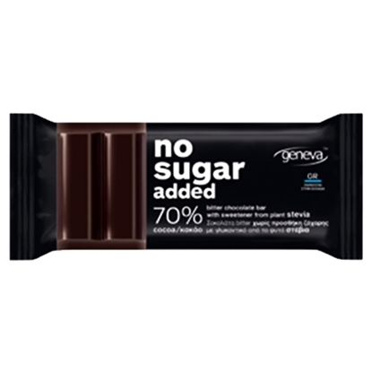Picture of NO SUGAR CHOCOLATE 70% COCOA 30 GM