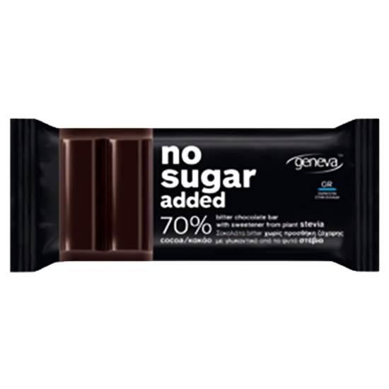 صورة لوح الشوكولاته المره ٧٠٪ كاكاو 30 جرام