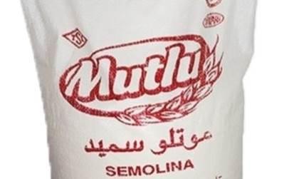 صورة للفئة ( سيميد خشن رقــم   3  موتلو - تركيا ( 15.000 كجم * 1 كيس