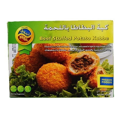 Picture of Nabil Kubbeh Potato Stuffed Beef   ( 12 Pieces * 450  GM )