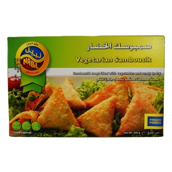 Picture of Nabil Sambousik Vegetable ( 12 Pieces * 300  GM )