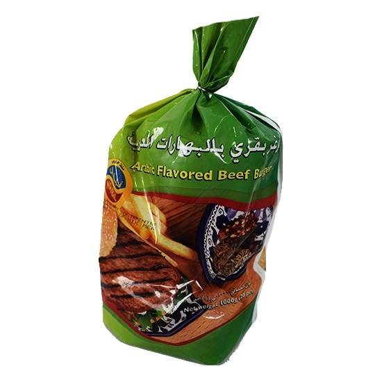 Picture of Nabil Beef Arabic Burger One Piece 50 GM ( 10 Pieces * 1000 GM )