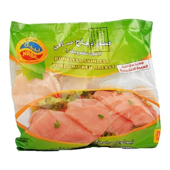 Picture of Nabil Chicken Breast ( 15 Pieces * 900  GM )