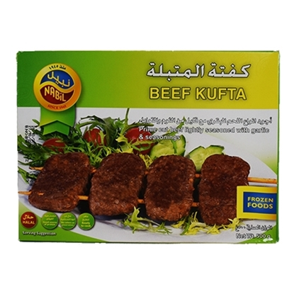 Picture of Nabil Beef Marinated Kofta ( 12 Pieces * 500  GM )