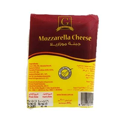 Picture of Forsan Cheese Mozzarella Block ( 20 Pieces * 200 GM )