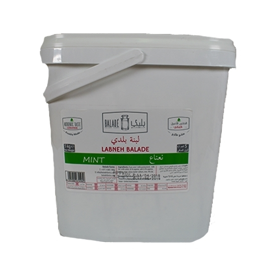 Picture of Balade Fresh Labneh Lebanese Mint ( 1 Piece *  5 KG )