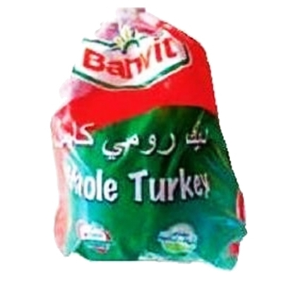 Picture of Banvit Whole Turkey- Per KG