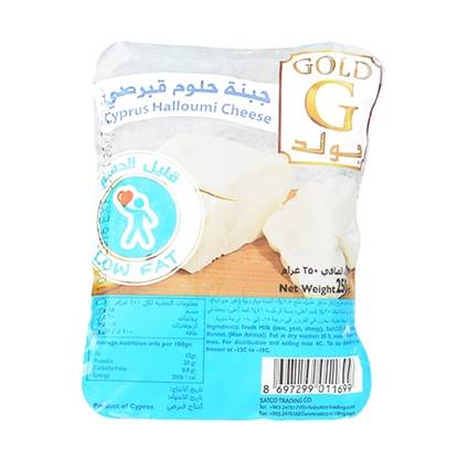 Picture of Gold Cheese Hallumi Low Fat ( 40 Pieces *  250 GM )