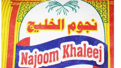 Picture for manufacturer Najoom Khaleej
