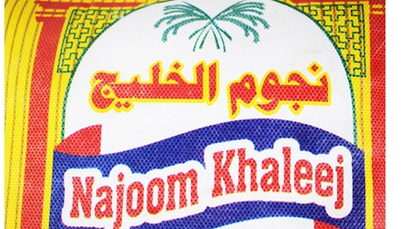 صورة للفئة Najoom Khaleej