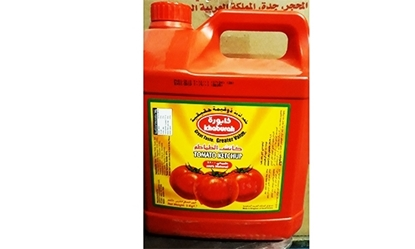 Picture of Khaburah  Ketchup ( 5 Liter * 1 Gallon )