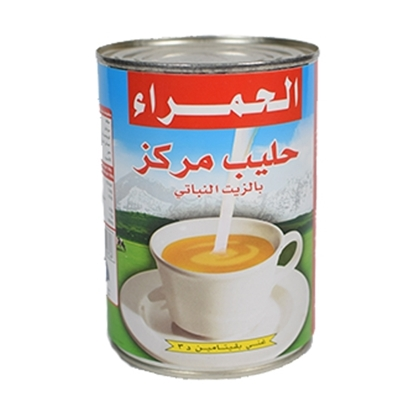 الصورة: Al Hamra Popular Evaporated Milk ( 24 Cans * 410 GM )